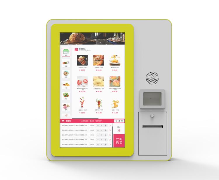 智能自助点餐系统-广州磐众智能科技有限公司