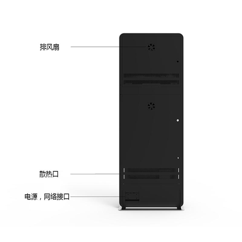 排风扇、散热口、电源接口、网络接口-广州磐众智能科技有限公司